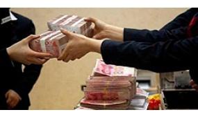 【实案说法】骗取贷款罪与...